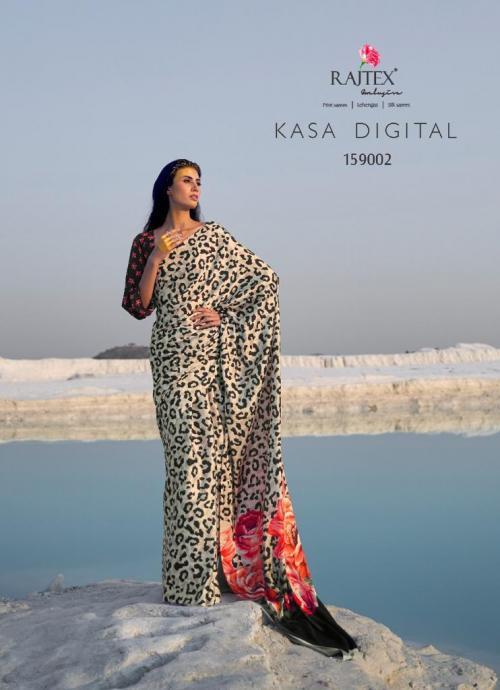 Rajtex Kasa Digital 159002 Price - 1005