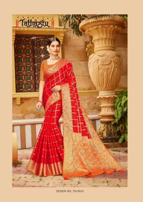 Tathastu Maharani TN-59-D Price - 1295