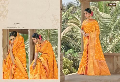 Sangam Vartika 1004 Price - 1145