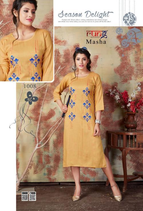 Rung Masha 1008 Price - 360