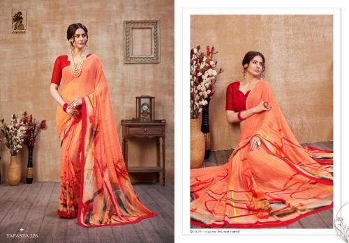 Sahiba Tapasya 226 Price - 665