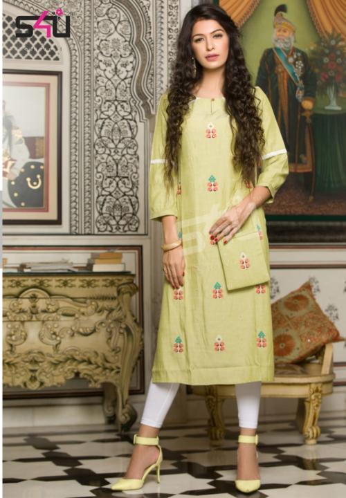 S4U Shivali Fyre 02 Price - 545