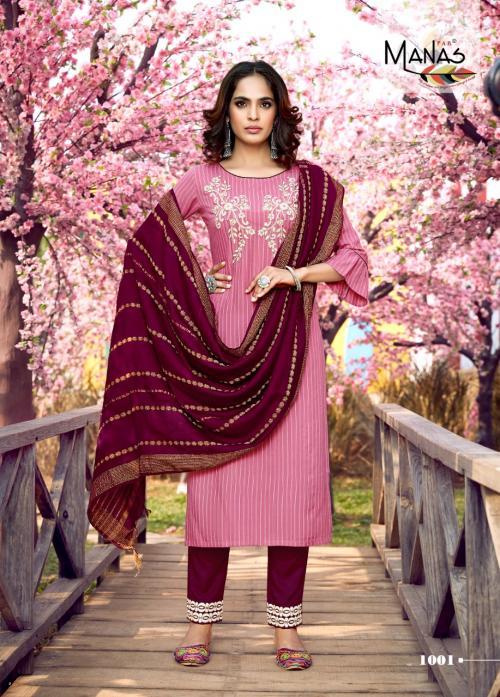Manas Fab Glamour City 1001 Price - 949