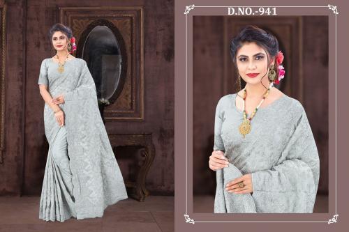 Nari Fashion Humble 941-952 Series