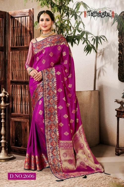 Tathastu Saree 2606 Price - 1600
