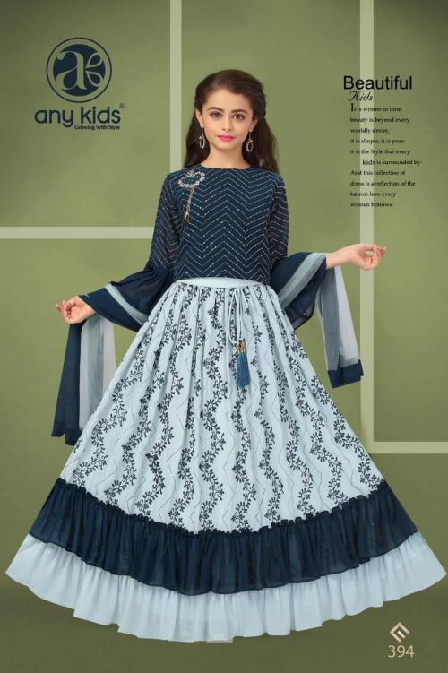 Any Kids Designer Gowns 394 Price - 1399