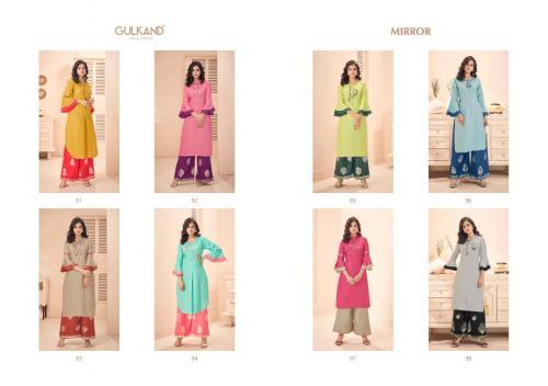 Aashirwad Creation Gulkand Mirror 91-98 Price - 5560