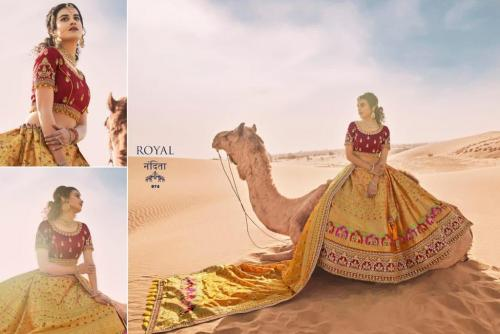 Royal Designer Royal 974 Price - 6495