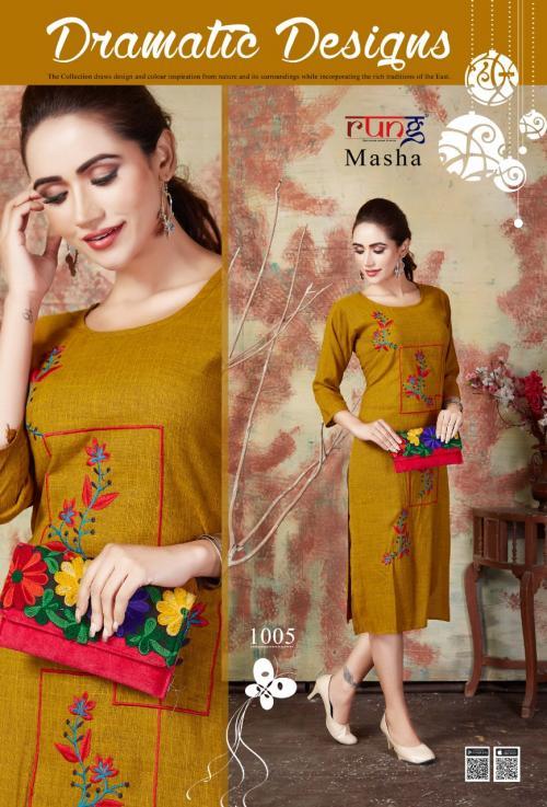 Rung Masha 1005 Price - 360