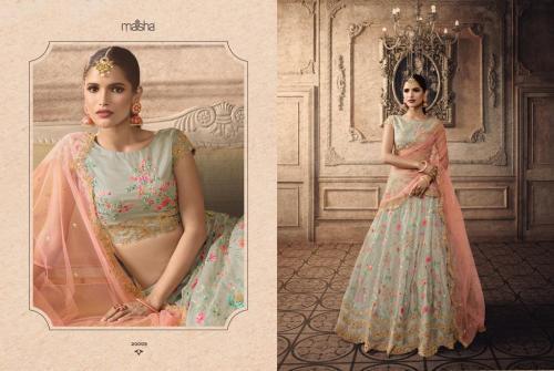 Maisha Maskeen Vivaana 20005 Price - 5625