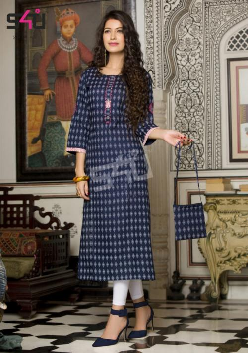 S4U Shivali Fyre 05 Price - 545