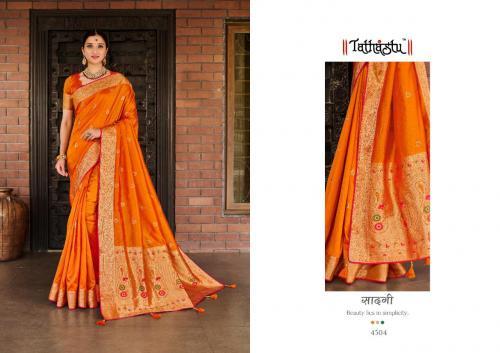 Tathastu 4505 Price - 1685
