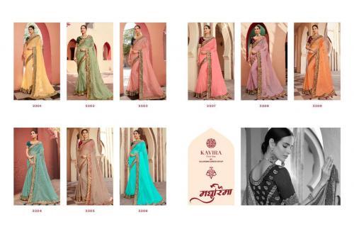 Kavira Madhurima 2201-2209 Price - 14625