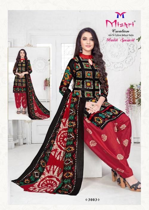 Mishri Creation Batik Special 3003 Price - 430