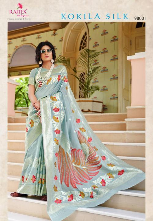 Rajtex Saree Kokila Silk wholesale saree catalog