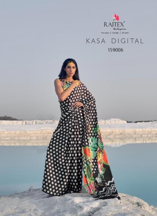 Rajtex Kasa Digital 159006 Price - 1005