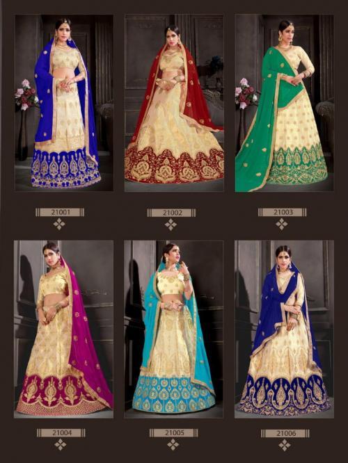 Natraj Lehenga Sangeetha 21001-21006 Price - 8400