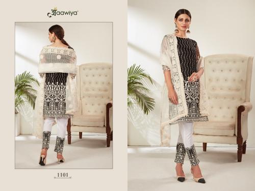 Aawiya Aayat Vol-1 1101-1105 Series