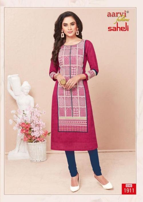 Aarvi Fashion Saheli 1911 Price - 255