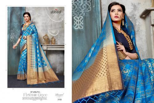 Asisa Aashika 3103 Price - 1550