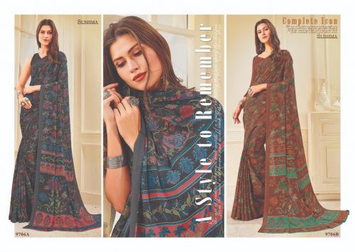 Sushma Saree Ensemble 9706 AB Price - 1500