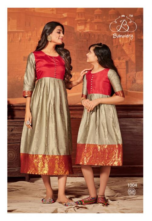 Banwery Mother & Daugther 1004 Price - Combo Rate:-1000, Mother:-649 Daughter :-500