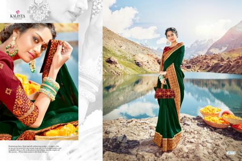 Kalista Fashion Heritage 38773 Price - 1399