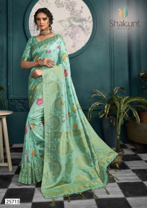 Shakunt Saree Kabirpanthi 25715 Price - 1891