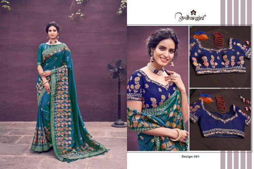 Fiona Ardhangini 301-309 Series