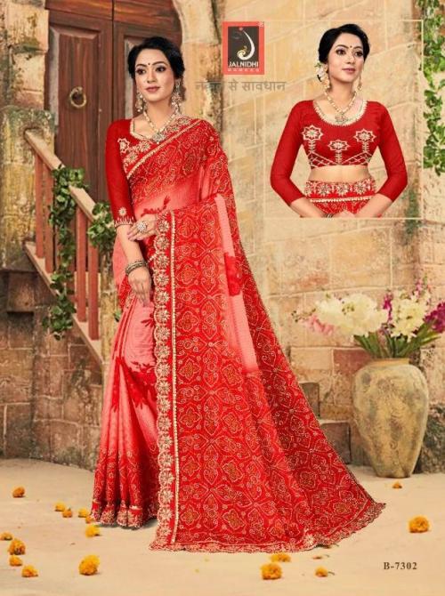Jalnidhi Aasopalav 7302-B Price - 1085