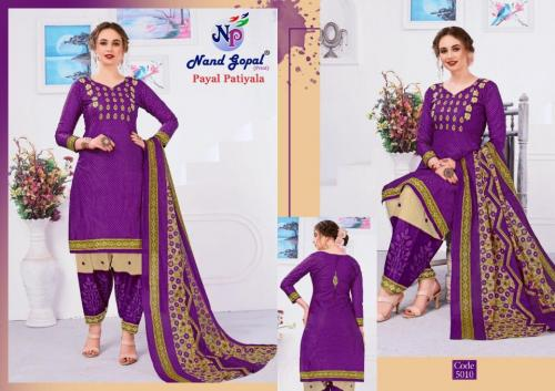 Nand Gopal Payal Patiyala 5010 Price - 300