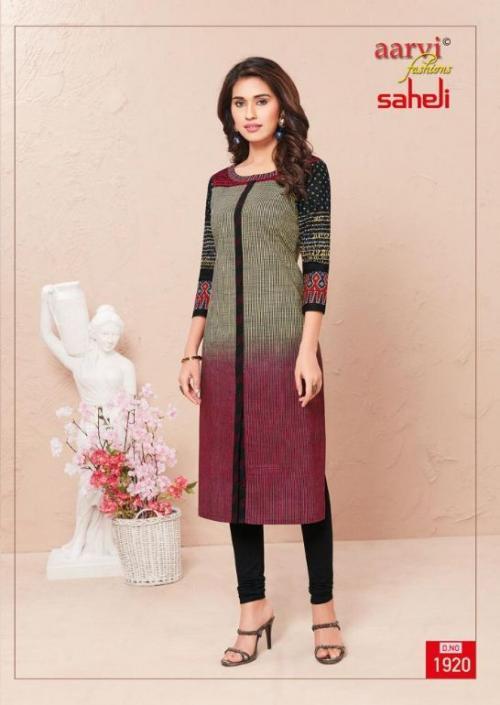 Aarvi Fashion Saheli 1920 Price - 255