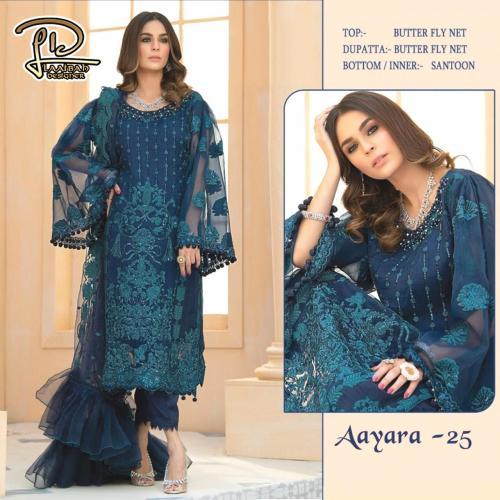 Laaibah Designer Aayra 25-A Price - 1025