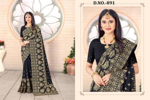 Nari Fashion Star Light 891 Price - 1795