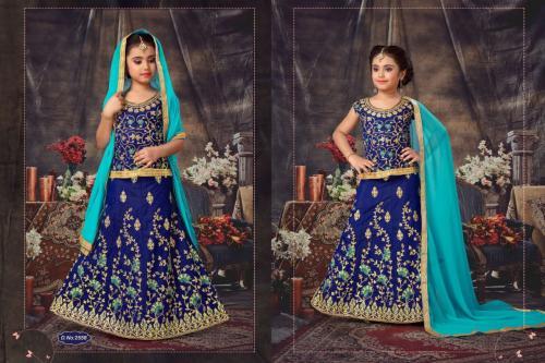 Sanskar Style Baby Doll 2558 Price - 895