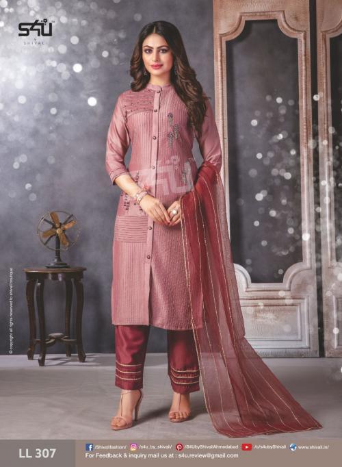 S4U Shivali Limelight 307 Price - 1681