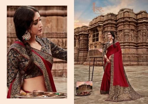Shree Maataram Chitrakala 4204 Price - 1595