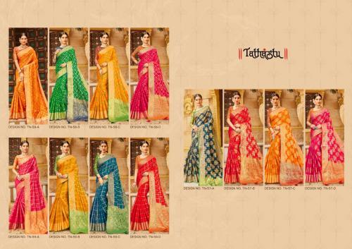 Tathastu Maharani TN-57 to TN-59 Price - 15540