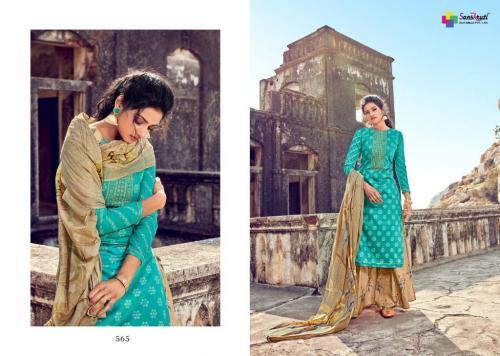 Sanskruti Silk Mills Ambition  565-574 Series