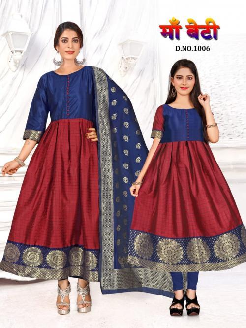 Rahul Nx Maa-Beti 1006 Price - Mother -649 ,Daughter  -500