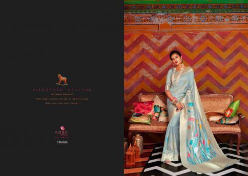 Rajtex Saree Kandira 116006 Price - 1560