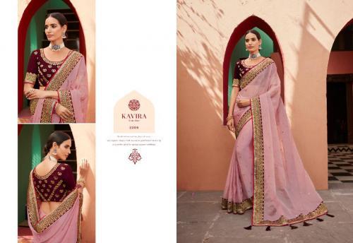 Kavira Madhurima 2208 Price - 1625