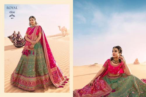 Royal Designer Royal 977 Price - 6495