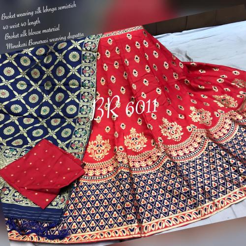 BR Heavy Golden Designer Lehenga BR-6011-A Price - 1149