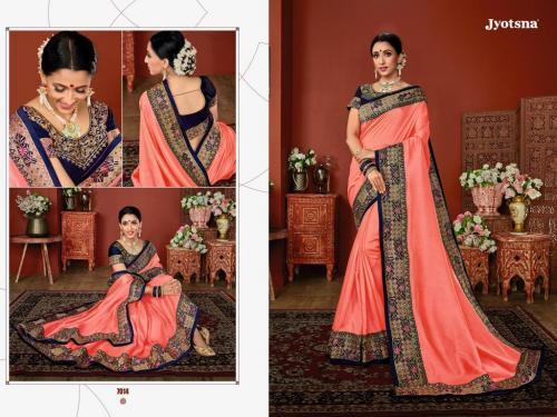 Jyotsana Super 7 7014 Price - 2250