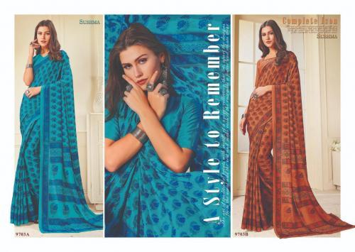 Sushma Saree Ensemble 9703 AB Price - 1500