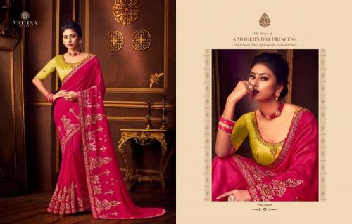 Vritika Saree 80043 Price - 2295