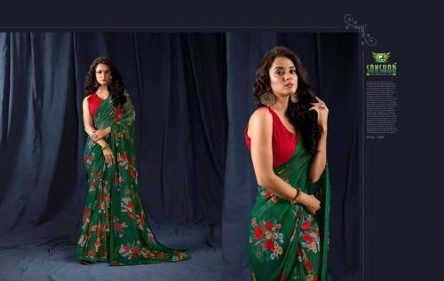Sanskar Kasak 1012 Price - 699