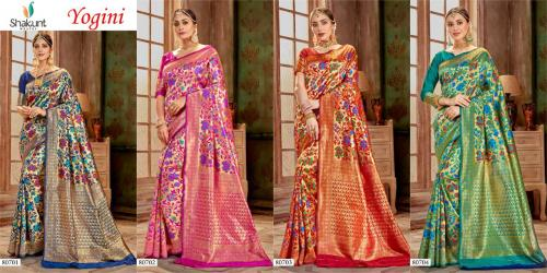 Shakunt Saree Yogini 80701-80704 Price - 3924