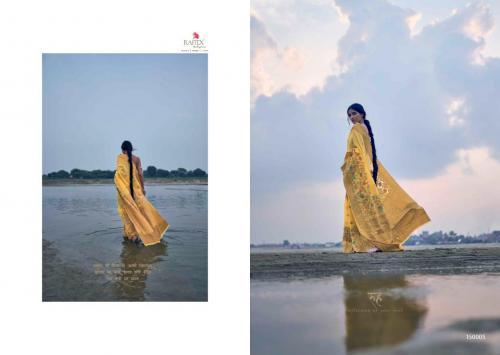 Rajtex Saree Kasak Linen 150005 Price - 1560